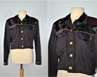 Glitzy Vintage Bomber Jacket, Vintage Jacket, Vintage Black Jacket