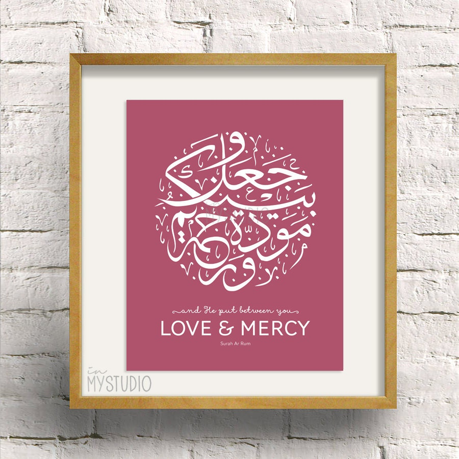 Islamic calligraphy love mercy surah ar rum quran verse