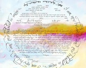 Ketubah marriage contract personalization available  (Under the Sky)