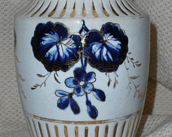 REDUCED PRICE - Japanese Vase-circa 1940's