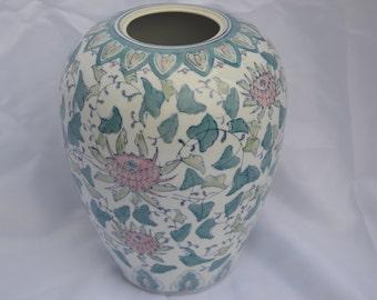 Sale: Vintage Chinese/Oriental Floral Vase