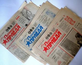 Soviet Children's newspaper Pionerskaya Pravda, Truth for Young Pioneers, 1990s, Soviet Souvenir, USSR