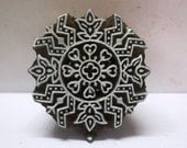 Indian wooden hand carved wood stamp perfect for clay impressions / pottery / fabric ink stamping round pattern