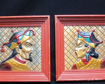 PAIR Original Creation by Coppercraft of Hollywood Hand Painted 3-D Asian Wall Art