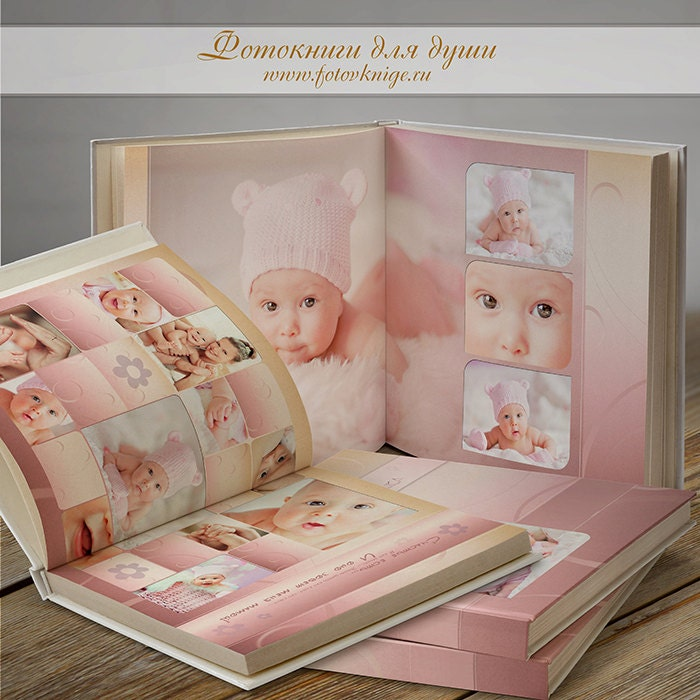 Photo Album Examples: PHOTOBOOK Our Baby-girl Photo Book In Classic Style