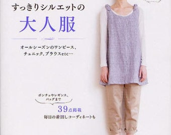 Comfortable Clothes for All Season - Japanese Sewing Pattern Book for Women Clothing - Sewing Pochee Special, Blouse, Pants, Tunic, B1081