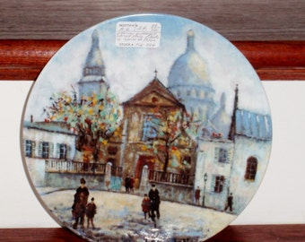 """L'EGLISE ST Pierre Limoges France D'Arceau Cv 075 Premiere Limited Collectible Plate Porcelain 8 1/2"""" Bradex Sites Paris Excellent Condition"""