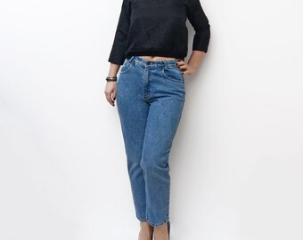 Vintage high waist blue jeans / small denim mom jeans 90s