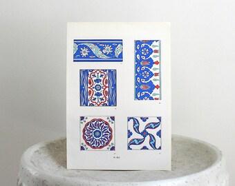 Vintage Turkish Tile Print c. 1940s 9 1/4 x 13 inches