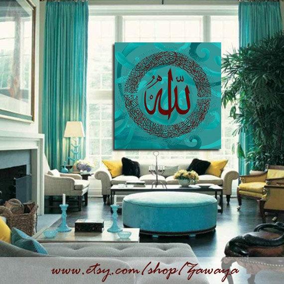 15 sale turquoise brown interior design artwork on by zawaya. Black Bedroom Furniture Sets. Home Design Ideas
