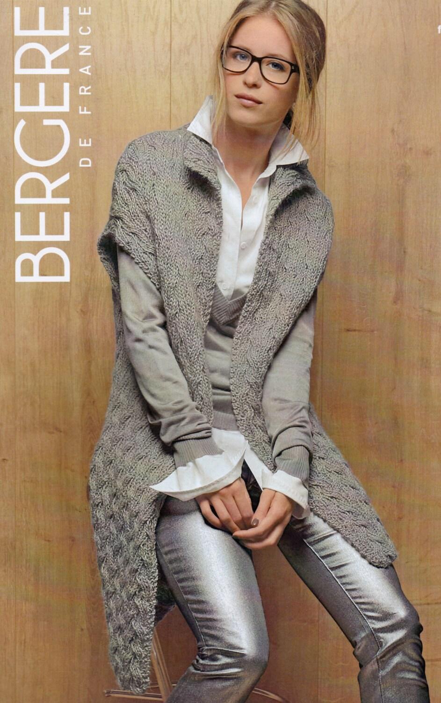BERGERE De FRANCE Long Gilet Short Sleeve Long Cardigan