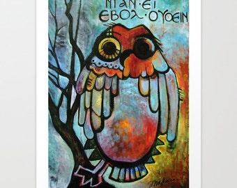 Owl Art Print, art print, colorful animal art, abstract animal art, unique animal print, owl art, owl artwork, owl painting, colorful art
