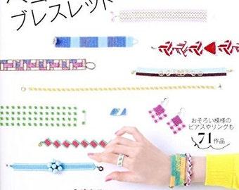 Peyote Stitch Bracelets and Accessories - Japanese Craft Book