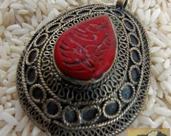 Vintage Tribal Pendant: Afghanistan, Red Stone Script Medallion, Item JE12