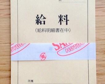 small japanese pocket envelope - set of 10