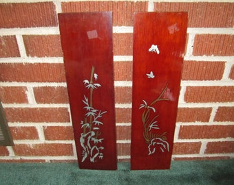 Vintage 1970s Beautiful Pair of Asian Wall Plaques with Metal Inlay
