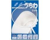 Blank Uchiwa Fan - Medium - Make Your Own Original Japanese Uchiwa Fan