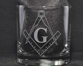 Masonic, Free Mason Master Mason Rocks Glass by Jackglass on Etsy