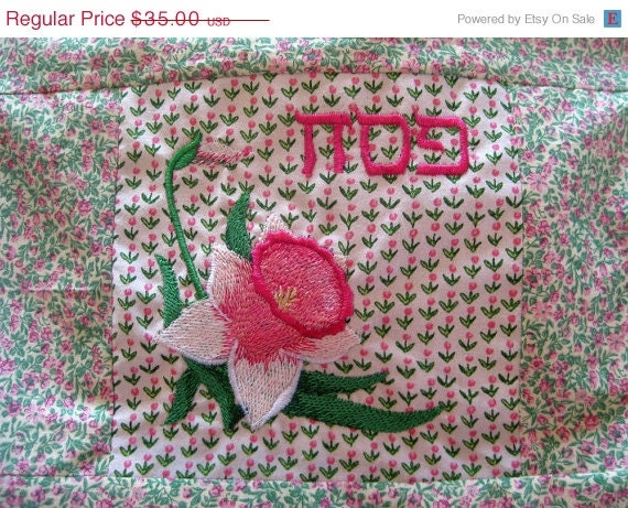 Passover Sale Sectioned Matzah Cover Embroidered with Daffodil and Pesach