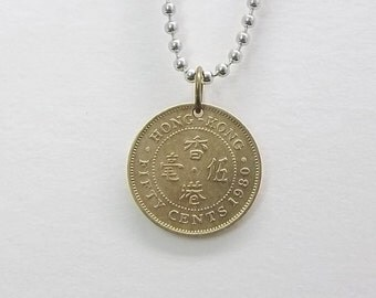 Hong Kong Coin Necklace, 50 Cents, Coin Pendant, Handmade, Ball Chain, Mens Necklace, Womens Necklace, 1980