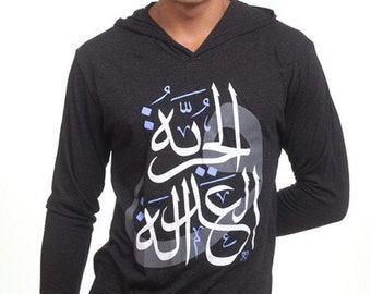 Arabic calligraphy jewelry and apparel by katiemirandastudios Arabic calligraphy shirt