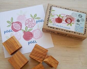Plump Greek Pomegranates - Greek Themed Multi-Olive Wood Stamp Box Set - 5 stamps