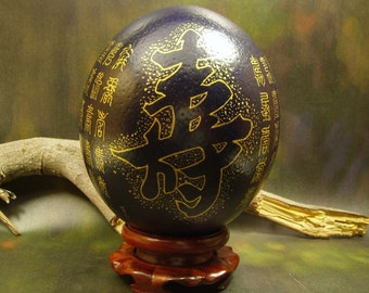 Hand Painted Ostrich Egg Shell, Hand Written One Hundred One Longevity Chinese Chigraphy, Egg Art
