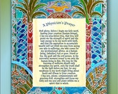 DOCTORS Physician's PRAYER Maimonides - Jewish Judaica Art - personalized print - Doctor's gift - Palm Trees