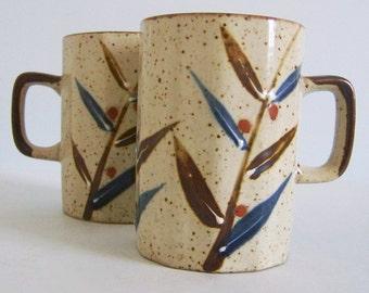 Set of 2 Vintage 12 Sided Otagiri Style Mugs