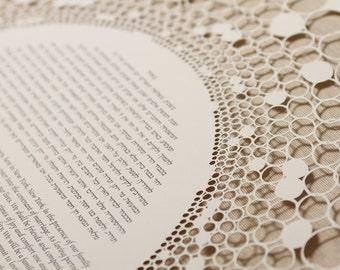 RINGS papercut ketubah / wedding vows