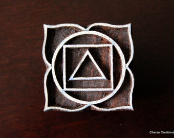Hand Carved Indian Wood Textile Stamp Block- Root Chakra Symbol