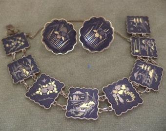 Beautiful Vintage AMITA JAPAN Bracelet & Screw Back Earring Set -1940's