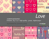 "Digital Paper + Love  + Scrapbook Quality Paper Pack  (8.5x11""- 300 dpi)   8 sheet pack paper  LO1 + Instant Download +"