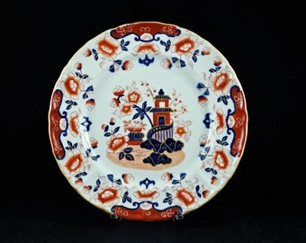 "Antique 1830 Hicks, Meigh and Johnson ""Helter Skelter"" Imari Style Dinner Plate"
