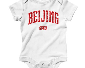 Baby Beijing One Piece - Infant Romper - NB 6m 12m 18m 24m - China Baby - 4 Colors