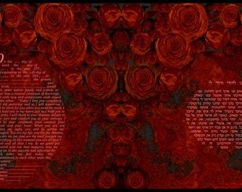 ketubah-print -Roses-2- custom  possible