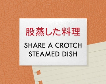 Engrish Fridge Magnet. Funny Japanese Restaurant Item. Share a Crotch Steamed Dish