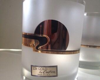 Culver Ltd Sun-scape Gold, Black and Copper Cocktail Rocks Glasses