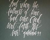 12x12 Fullness of God