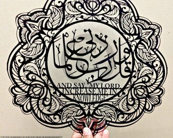 Rabbi zidni ilma-Dua for knowledge-Contemporary Islamic art,Modern Arabic Calligraphy,Original paper-cut,Muslim Graduation,QURAN,Surah Taha