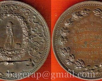 Very rare Victorian photograhic prize medal from Greenock Camera Club 1901