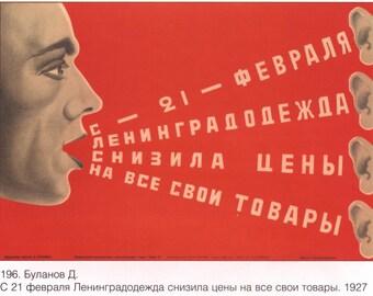 Stalin, Soviet propaganda, USSR, 459