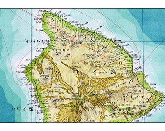 HAWAII Map, Hawaiian Map, Oahu, Oahu Map, Hawaii, Vintage Map, Antique Map, World Map, Maui Map, Molokai Map, 1943