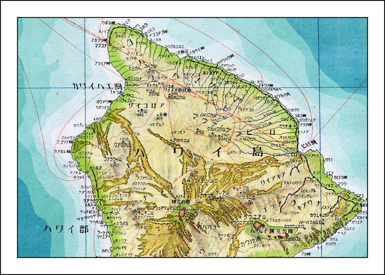 HAWAII Map Hawaiian Map Oahu Oahu Map Hawaii Vintage Map - World map hawaii