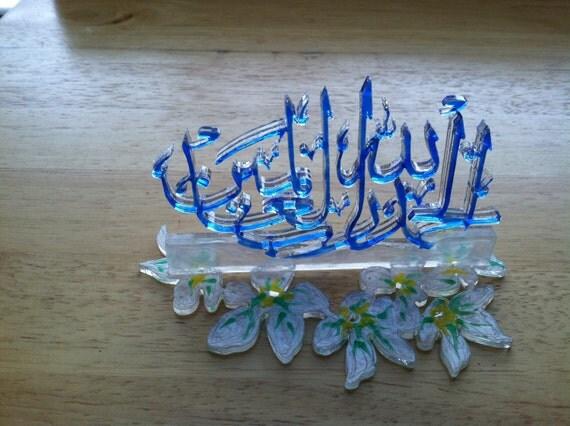 3d Arabic Calligraphy Sculpture 4