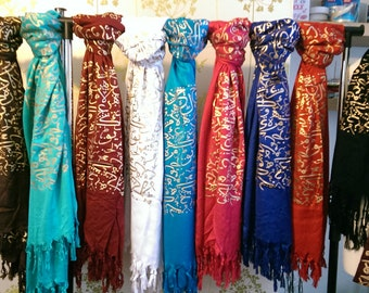 Arabic Calligraphy Wrap Shawl Scarf Made For Egyptian