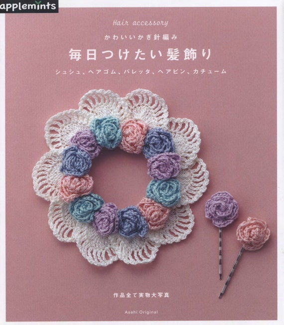 Crochet Rose Hair Clip Pattern : Crochet patterns - crochet hair accessories - japanese crochet ebook ...