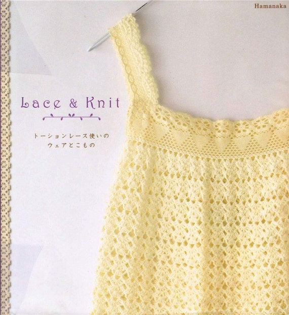 Crochet Lace Book Cover : Japanese crochet books clothes toys lace