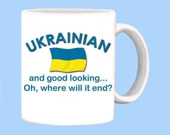 Good Looking Ukrainian Mug