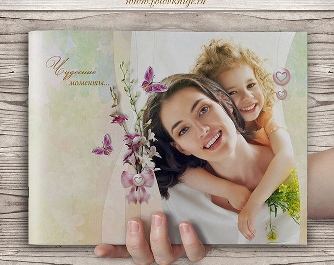 PHOTO BOOK - For kids and their parents - photobooks in classic style - Photoshop Templates for Photographers.